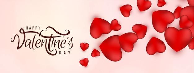 Gelukkige valentijnsdag decoratieve banner Gratis Vector