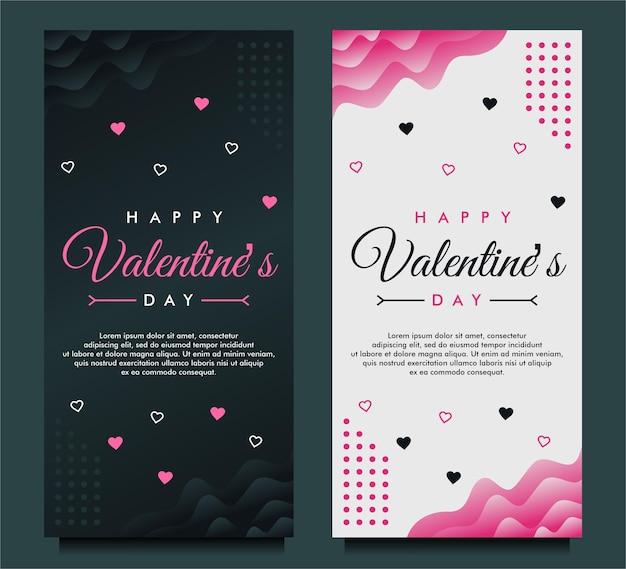 Gelukkige valentijnsdag wenskaartsjabloon
