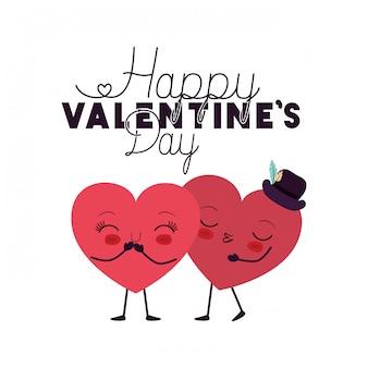 Gelukkige valentijnskaartendag met het kawaiikarakter van de hartliefde