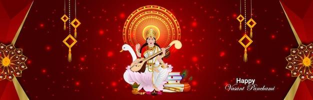 Gelukkige vasant panchami-banner of koptekst