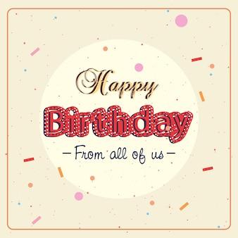 Gelukkige verjaardag creatieve kaart viering vector illustratie
