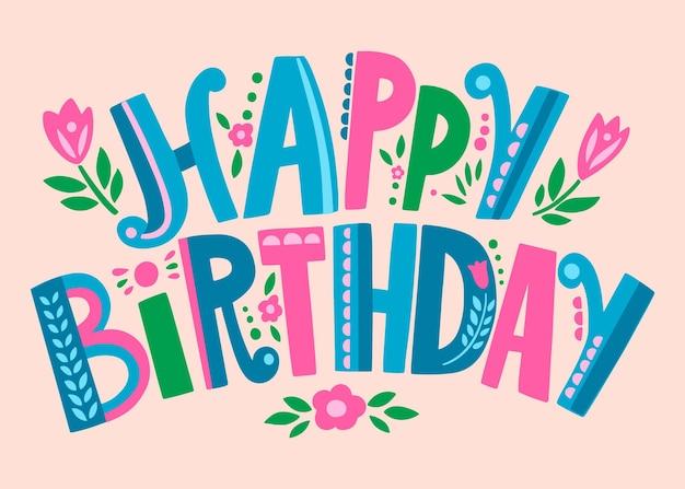 Gelukkige verjaardag platte ontwerp illustratie