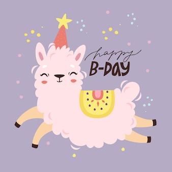 Gelukkige verjaardag-wenskaart met alpaca karakter. lieve lama