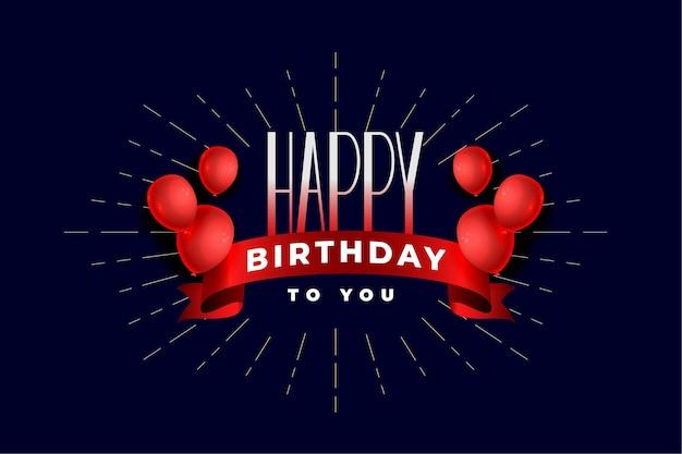 Gelukkige verjaardag-wenskaart met rode ballonnen Gratis Vector