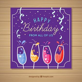 Gelukkige verjaardagskaart uitnodiging in vlakke stijl