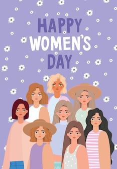 Gelukkige vrouwendag belettering en set van mooie vrouwen illustratie