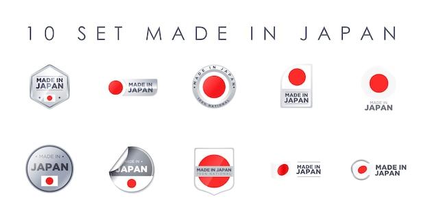 Gemaakt in japan