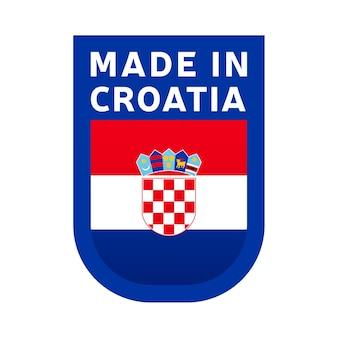 Gemaakt in kroatië icoon. nationale vlag van het land stempel sticker. vectorillustratie eenvoudig pictogram met vlag