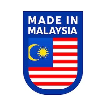 Gemaakt in maleisië icoon. nationale vlag van het land stempel sticker. vectorillustratie eenvoudig pictogram met vlag
