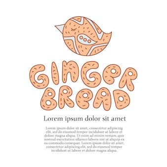 Gember brood logo