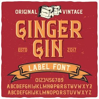 Gember gin vintage belettering