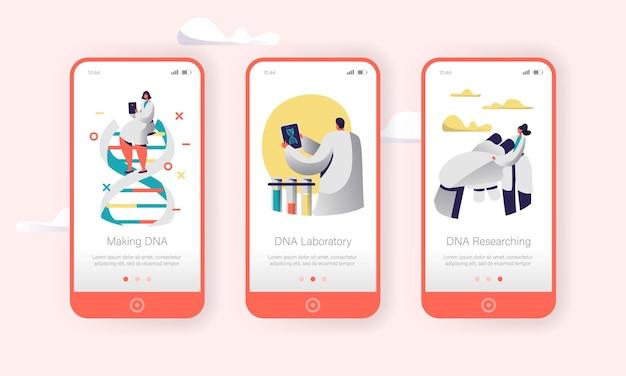 Genoom dna experimenteel lab karakter mobiele app-pagina schermset aan boord.