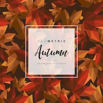 Geometrische herfst naadloze patroon