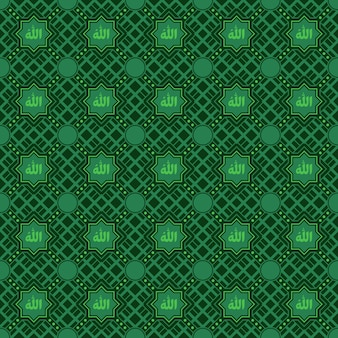 Geometrische islamitische naadloze patroon vector in blauwe kleur