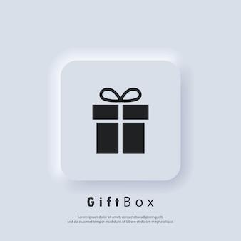 Geschenkdoos pictogram. feest en viering concept. verrassings- en verjaardagsartikelen, cadeau, cadeau, lint, kleine en grote dozen. vector. neumorphic ui ux witte gebruikersinterface webknop. neumorfisme