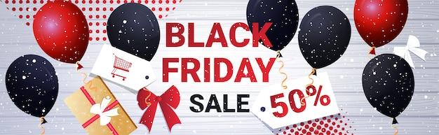Geschenkdozen met ballonnen grote verkoop zwarte vrijdag banner