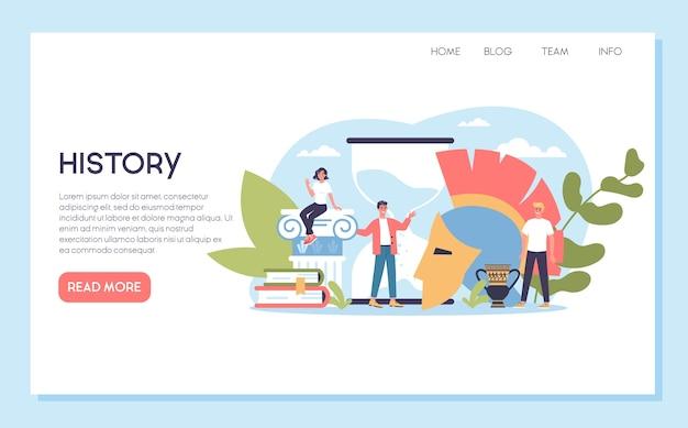 Geschiedenis webbanner concept. geschiedenis schoolvak. idee van wetenschap en onderwijs. kennis van verleden en oudheid.