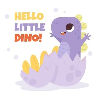 Getekende baby-dinosaurus geïllustreerd