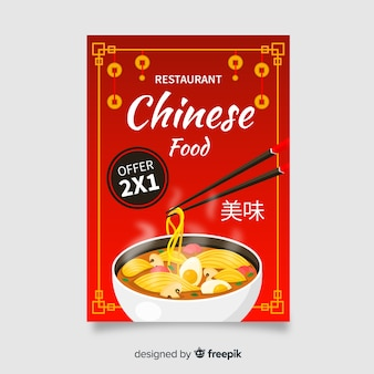 Getrokken de hand ramen chinese restaurantvlieger