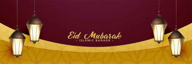 Geweldig eid mubarak-festival
