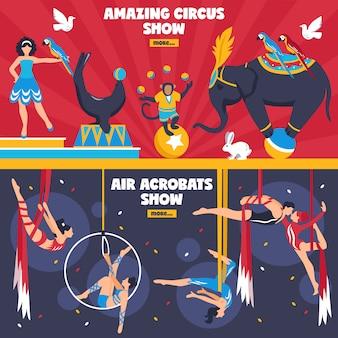 Geweldige circus-banners ingesteld