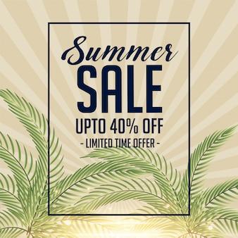 Geweldige zomer verkoop banner