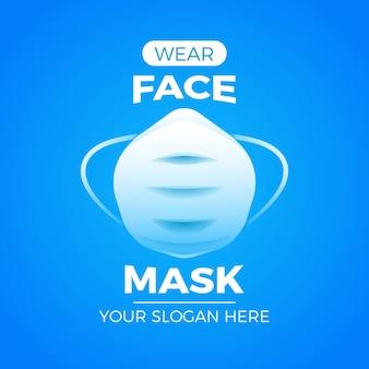Gezichtsmasker logo sjabloon