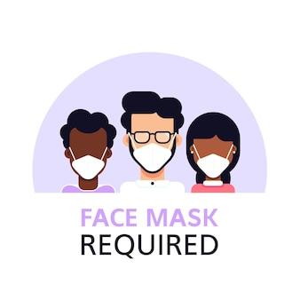 Gezichtsmasker vereist, mensen die gezichtsmasker dragen geïsoleerd op wit, vlakke stijl