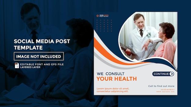 Gezondheidsthema social media postsjabloon
