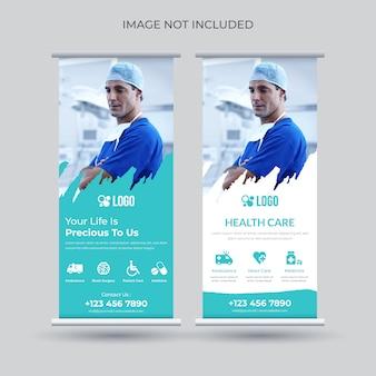 Gezondheidszorg en medische roll-up banner ontwerpsjabloon