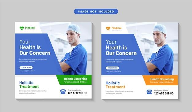 Gezondheidszorg en medische sociale media plaatsen webbanner of vierkante flyer-ontwerpsjabloon premium vector