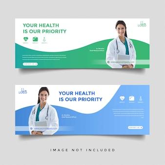 Gezondheidszorg & medische banner promotie sjabloon