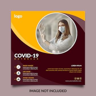 Gezondheidszorg sociale media-banner en instagram-berichtsjabloonontwerp over corona-virus of covid-19