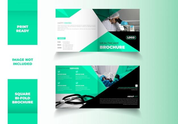 Gezondheidszorg vierkante bi-voudige brochure sjabloon