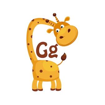 Giraffe. grappig alfabet, dier