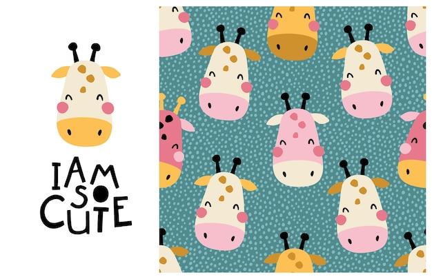 Giraffe. ik ben zo schattig. gezicht van een dier met letters en naadloos patroon. kinderachtige print voor kinderkamer in scandinavische stijl, cartoonillustratie in pastelkleuren.