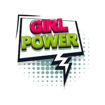 Girl power gekleurde komische tekst collectie geluidseffecten pop-art stijl vector tekstballon