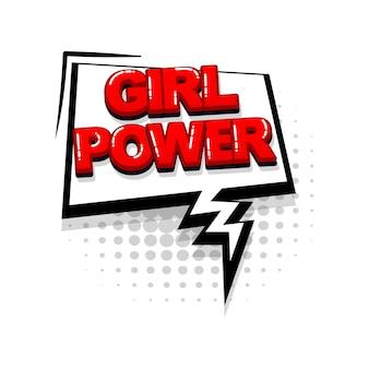 Girl power komische rode tekst collectie geluidseffecten pop-art stijl vector tekstballon