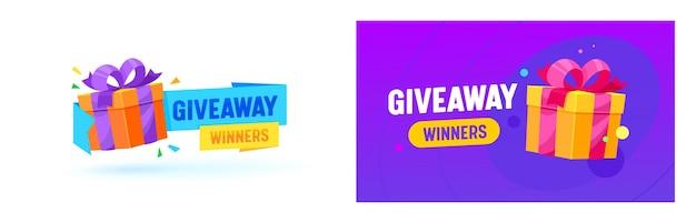 Giveaway winnaar geschenken vector promo banner, sociale netwerk reclame. cadeaus, leuk vinden of opnieuw posten op sociale media. verrassingspakket, abonneebeloning. cartoon poster met geschenkdozen en confetti