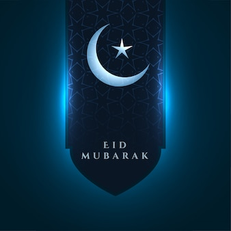 Glanzend blauw eid mubarak festivalgroet ontwerp als achtergrond