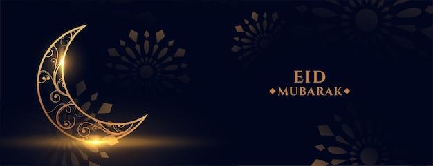 Glanzend eid mubarak maanbannerontwerp