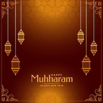 Glanzend muharram festival decoratief kaartontwerp