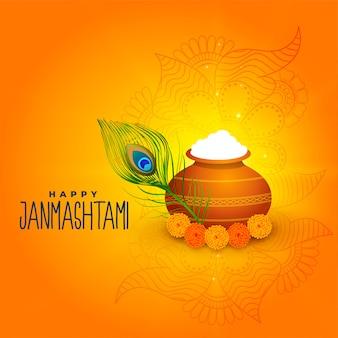 Glanzende gele decoratieve gelukkige handigroet van janmashtami dahi