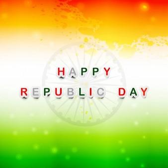 Glanzende gelukkig dag van de republiek kaart