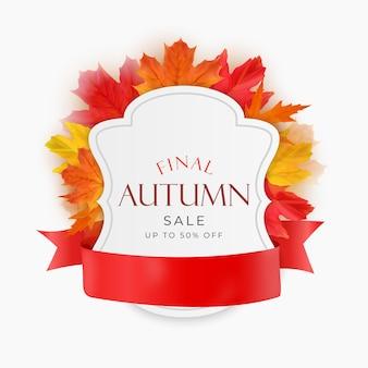 Glanzende herfstbladeren verkoop banner. zakelijke kortingskaart. vectorillustratie eps10