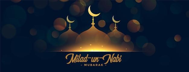 Glanzende milad un nabi mubarak festival banner