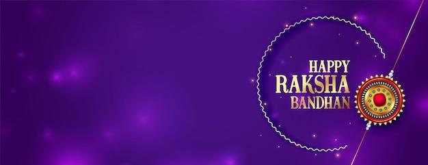 Glanzende raksha bandhan festival paarse banner met tekstruimte