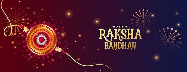 Glanzende raksha bandhan-vieringsbanner met vuurwerk