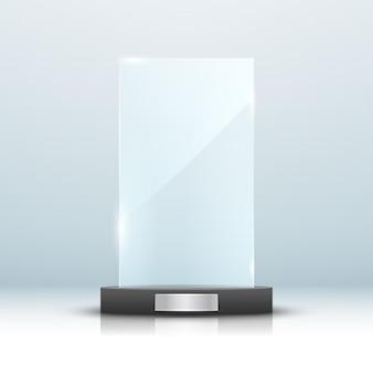 Glazen trofee award geïsoleerde illustratie
