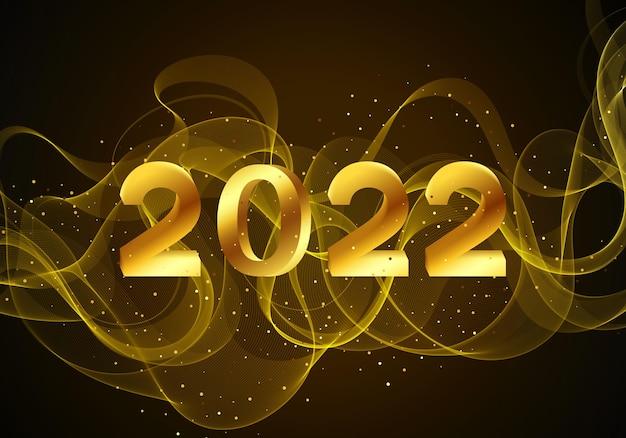 Glinsterende pailletten voor vouchers, uitnodigingen, promotionele artikelen en websites. goud transparant golfontwerpelement met gouden glittereffect.2022 nieuwjaar